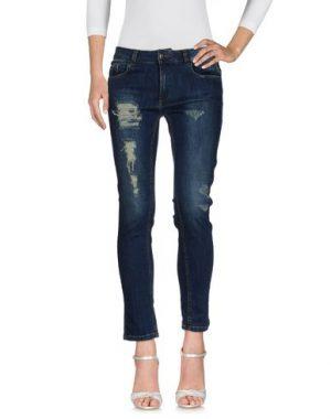 ..,MERCI Pantalon en jean femme
